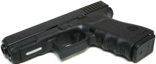 Glock 38