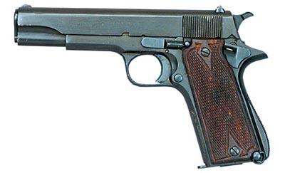 Испанская копия пистолета Кольт М 1911А1 — Star B