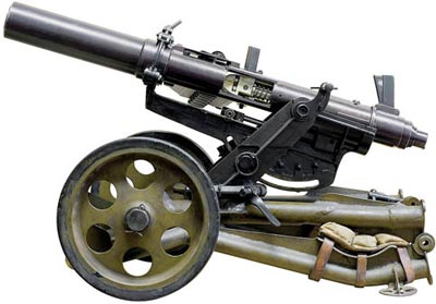 автоматический гранатомет Таубина