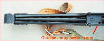 Для улучшения условий охлаждения ствола кожух не замкнут с нижней части