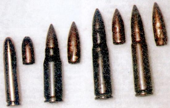 Внешние очертания пуль: .30 Carbine, пуля со свинцовым сердечником; 7,92x33 Курц. пуля со стальным сердечником; 7,62x41 (ранний вариант патрона обр. 43 г.), пуля со свинцовым сердечником; 7,62x39 обр. 43 г., пуля со стальным сердечником