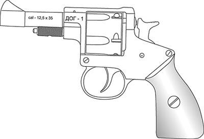 12,5х35R крупнокалиберный револьвер ДОГ-1