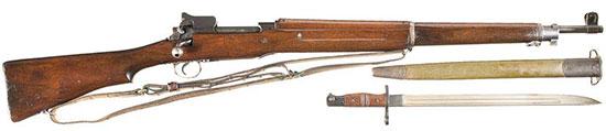 US Rifle M1917 с отсоединенным штыком