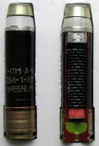ВОГ-17М