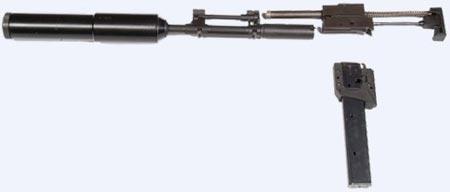 специальный «конверсионный комплект» - «Convertion Kit to 5.56/9х19 mm»