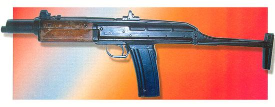 АО-46