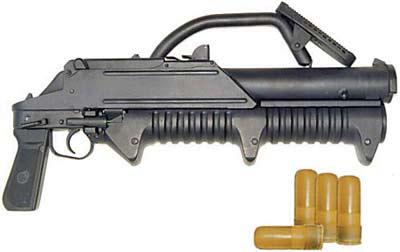 ГМ-94 с гранатами нелетального действия