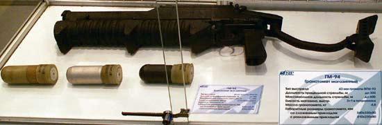 ГМ-94 и гранаты используемые в гранатомете