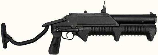 ГМ-94 в боевом положении
