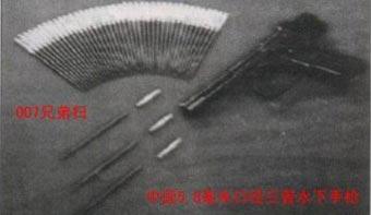 китайский подводный пистолет QSS-05