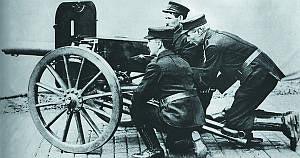 37-мм автоматическая пушка «Максим»