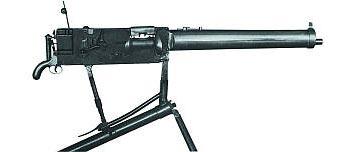 Станковый пулемет «Максим» модели 1885 года