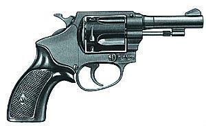 .38 револьвер New Nambu тип 60
