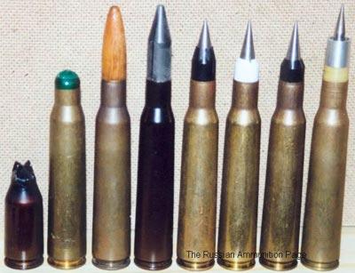 12.7х108 (слева - направо) Czech tool cartrigde, Russian blank, Egyptian wooden blank, Chinese APDS Type 54-1, 3 U.S. Slap APDS, Czech APFSDS