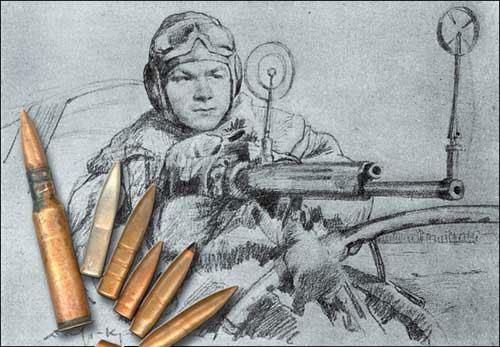 Пулемёт ШКАС (Шпитальный-Комарицкий авиационный скорострельный)