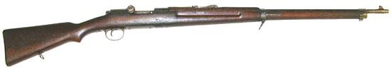 Винтовка Mannlicher-Schoenauer M1903