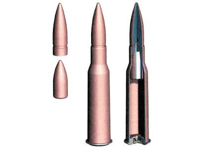 7,62-мм пулеметный патрон двухпульный повышенной плотности огня ДПП (индекс 9-А-4011)