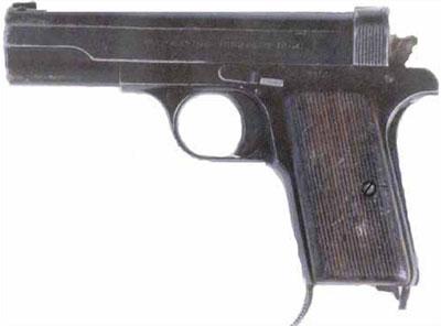 9-мм самозарядный пистолет 29М