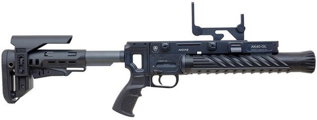 40-мм гранатомёт AK40-GL