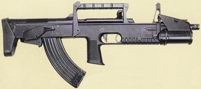 автоматно-гранатометный комплекс А-91М