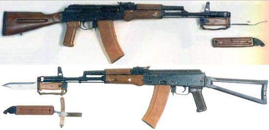 АК-74 (вверху) АКС-74 (внизу) образца 1974 года