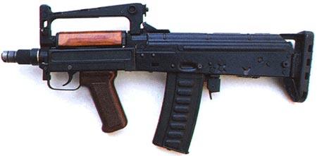 компактный автомат ОЦ-14-4А-02 «Гроза-4»