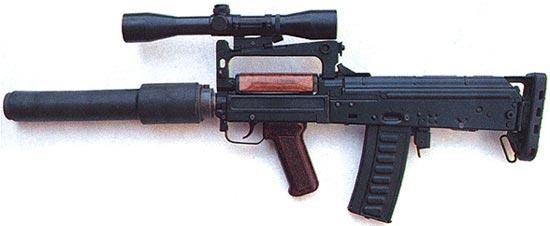 бесшумный автомат ОЦ-14-4А-03 «Гроза-4»