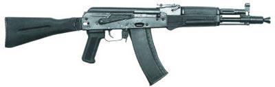 5,45-мм автомат АК-105 с откинутым прикладом
