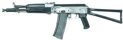5,56-мм автомат АК-102. Опытный образец с рамочным металлическим прикладом (от АКС 74)