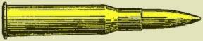 Патрон с легкой пулей (окраски не имеет)