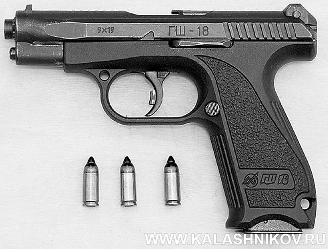 9-мм пистолет ГШ-18 под патрон 7Н31 (9х19). Принцип работы автоматики – отдача затвора при коротком ходе ствола