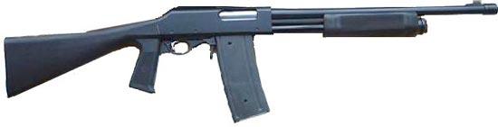 Дробовик Valtro PM-5
