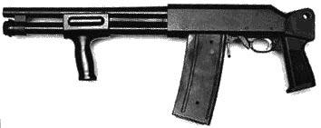 Valtro PM-5-350 с коротким стволом и без приклада