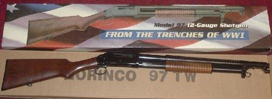 Norinco 97