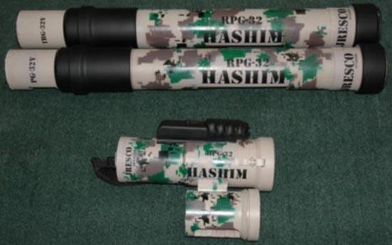 пусковое устройство реактивного противотанкового гранатомета РПГ-32 «Хашим» и пусковые контейнеры со 105мм гранатами