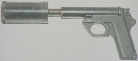 RWGL-2