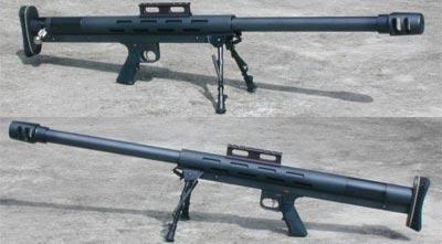 12.7-мм однозарядная винтовка LAR Grizzly Big Boar
