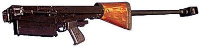 12,7-мм снайперская винтовка В-94 в сложенном положении