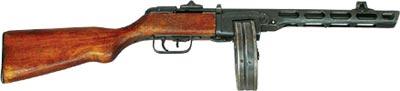 Пистолет-пулемет Шпагина ППШ обр. 1941 г. с деревянной ложей с полупистолетной рукояткой