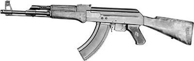 7,62-мм автомат Калашникова АК-47 (КБ-П-580). Опытный образец 1947 года, заводской номер 3