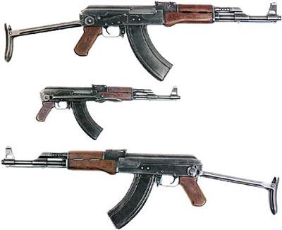 7,62-мм автомат Калашникова АКС-47, заводской номер 4