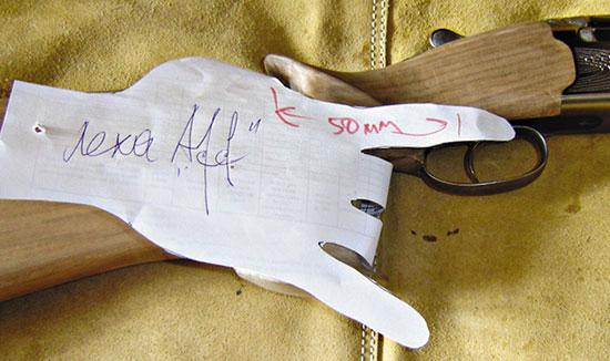 Силуэт правой ладони cтрелка работает на примерках при изготовлении приклада вместо «хозяина»