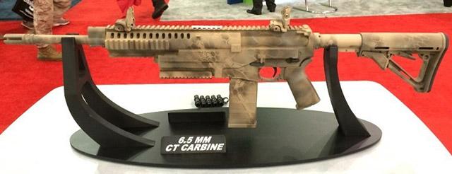 Прототип автомата 6.5 CS Carbine