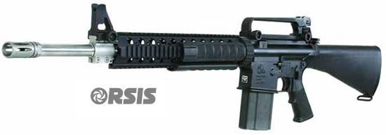 ORSIS приступает к сборке полуавтоматических винтовок ArmaLite
