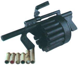 Опытный образец 26-мм гладкоствольного ружья револьверного типа RGA-86