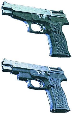 9-мм пистолет WIST: сверху - стандартная модель WIST-94, снизу - модель с лазерным целеуказателем - WIST-94L
