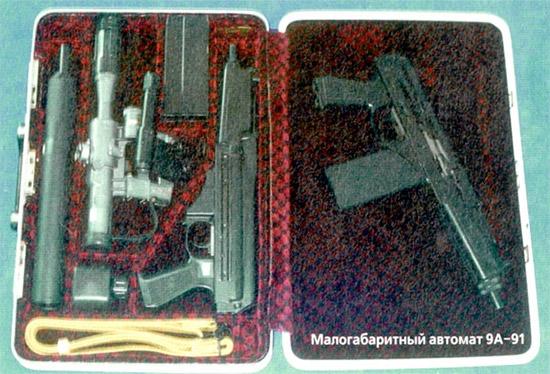 Оружие органов правопорядка