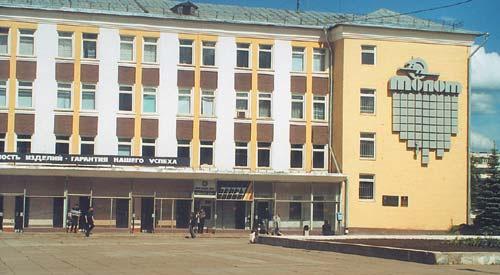 Административный корпус Вятско-Полянского машиностроительного завода «Молот»