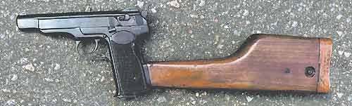 Автоматический пистолет Стечкина (АПС) с присоединённой кобурой-прикладом