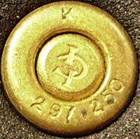 .297/250 Rook Rifle